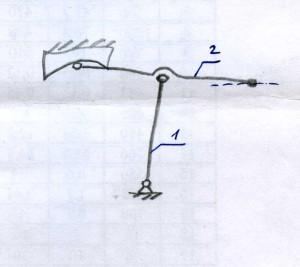 Кинематическая схема мехнизма