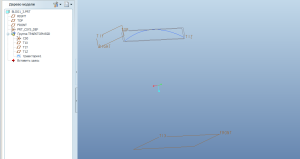 Деталь с trace curve. Pro/ENGINEER