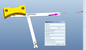 Измерения в механизме